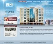 Сайт офисного центра BRAMA