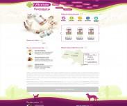 Витамины для животных Vitomax