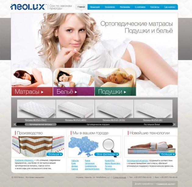 Компания Neolux