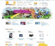 МобилЛак - Интернет магазин