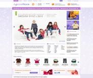 Магазин детской одежды ApparelPlace