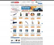 Магазин автомобильных расходных материалов АвтоПротект