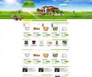 Магазин Зеленая долина