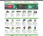 Интернет-магазин автотоваров Drossel