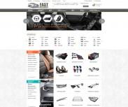 Интернет-магазин автотоваров FastDrive