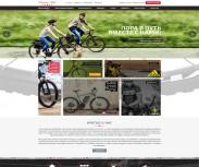 Велосипеды и акссессуары Premiumbike