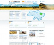 АгроТендер - портал для агротрейдеров